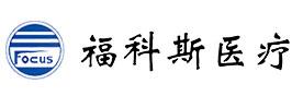 北京嘉联诚业医疗器械销售有限公司