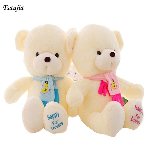 Custom 30cm sitting Teddy bear plush toys