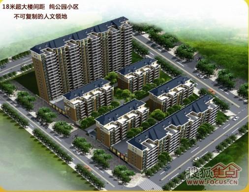天譽譽府          中國華西企業股份有限公司               四川港城建設工程有限公司