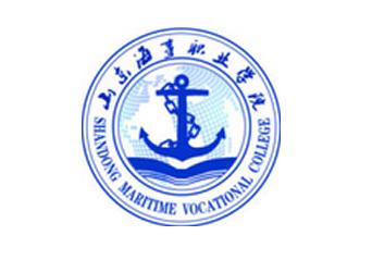 山東海事職業學院