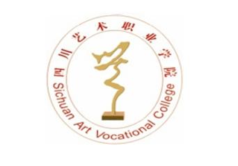 四川藝術職業學院