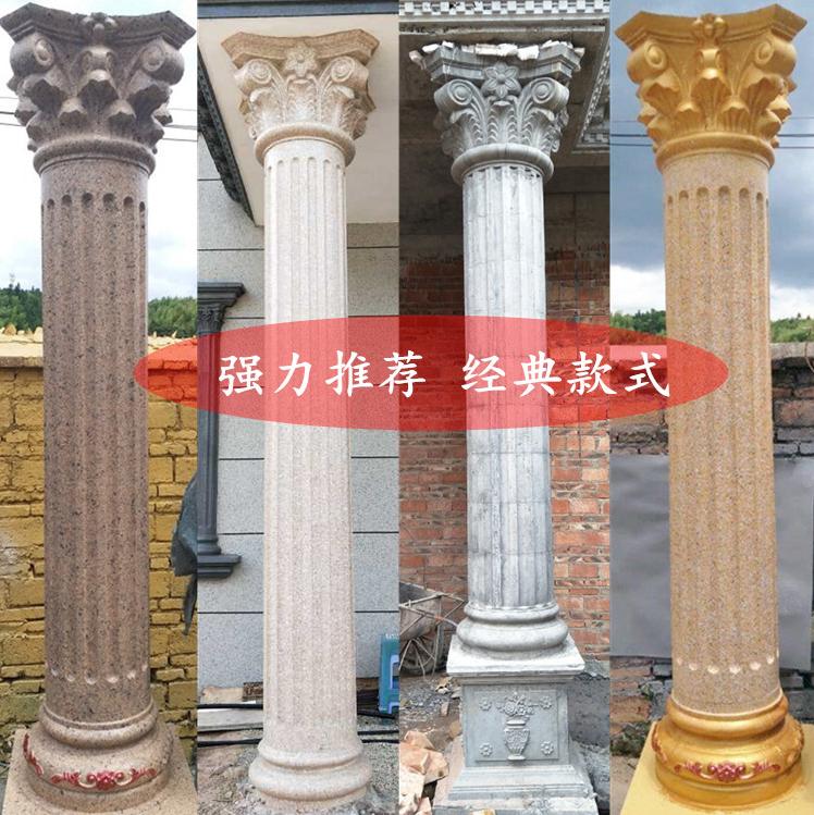 达州现浇罗马柱