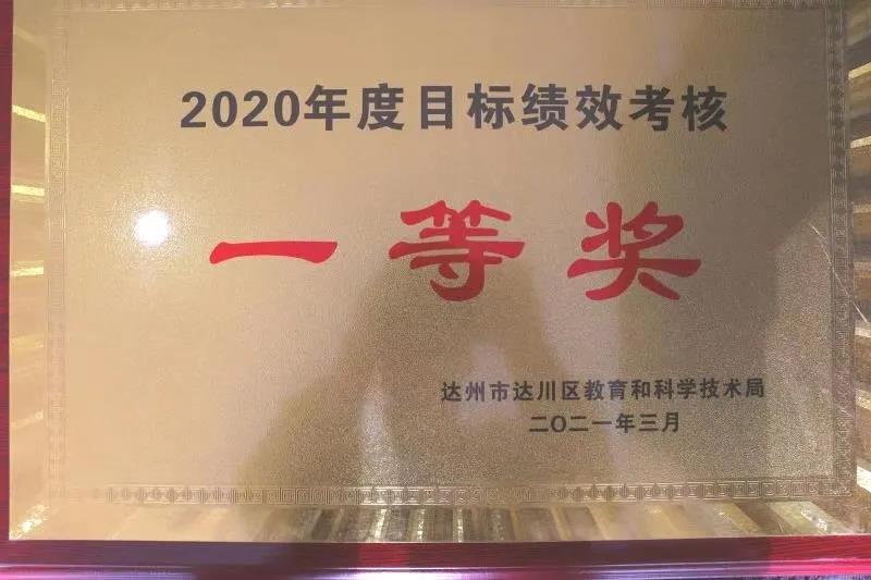 微信图片_20210506164743