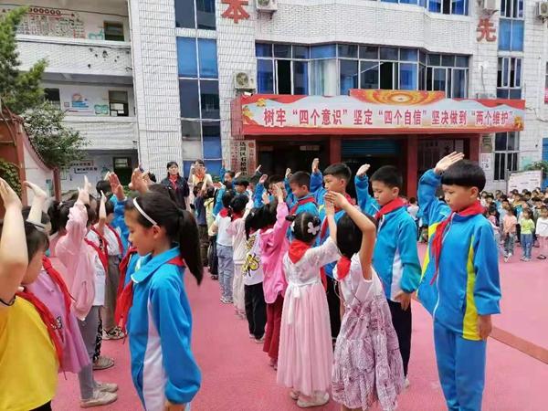 """达川区石桥小学举行""""红心向党""""一年"""