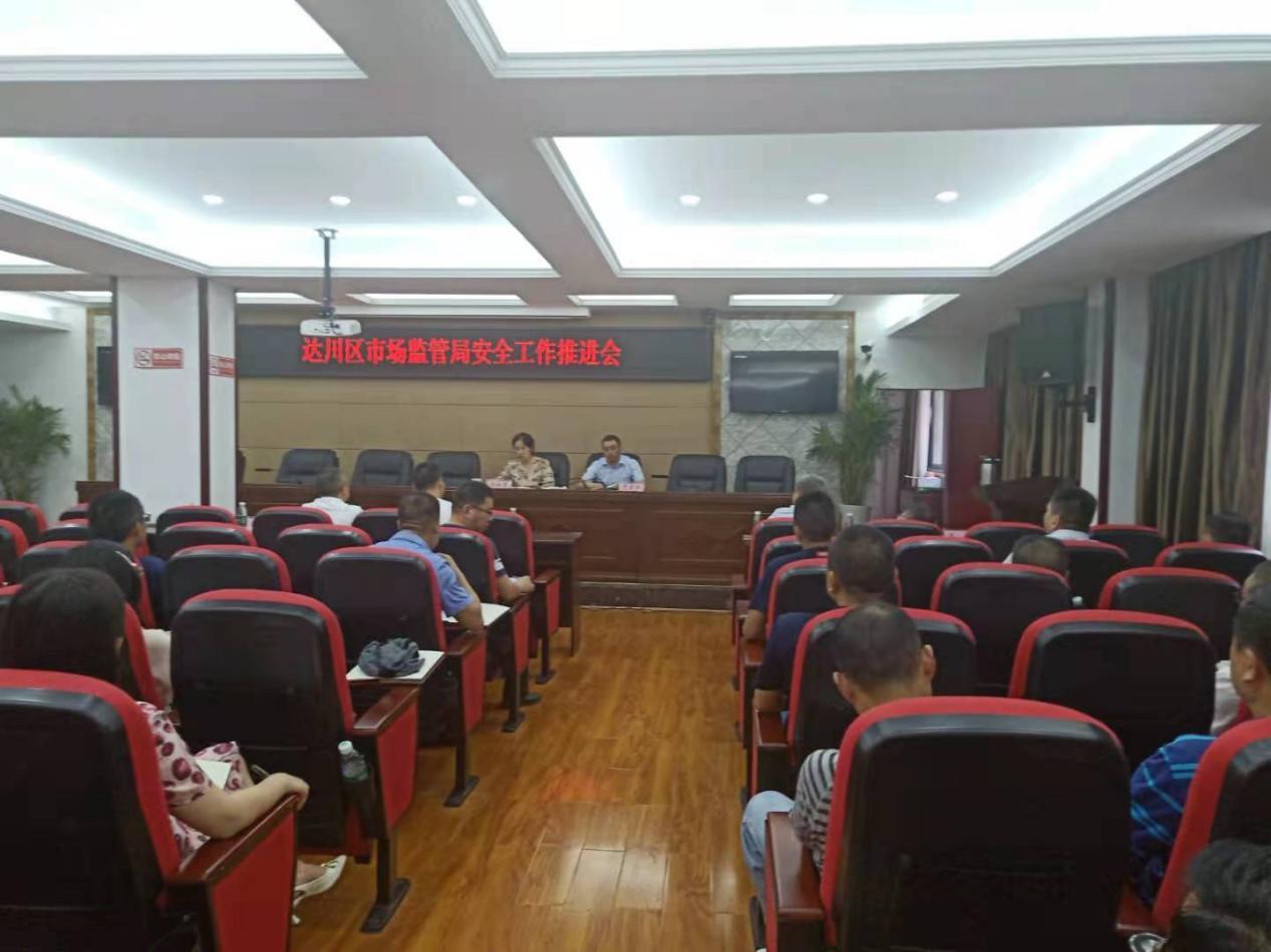 程杨君到达川区市场监管局指导