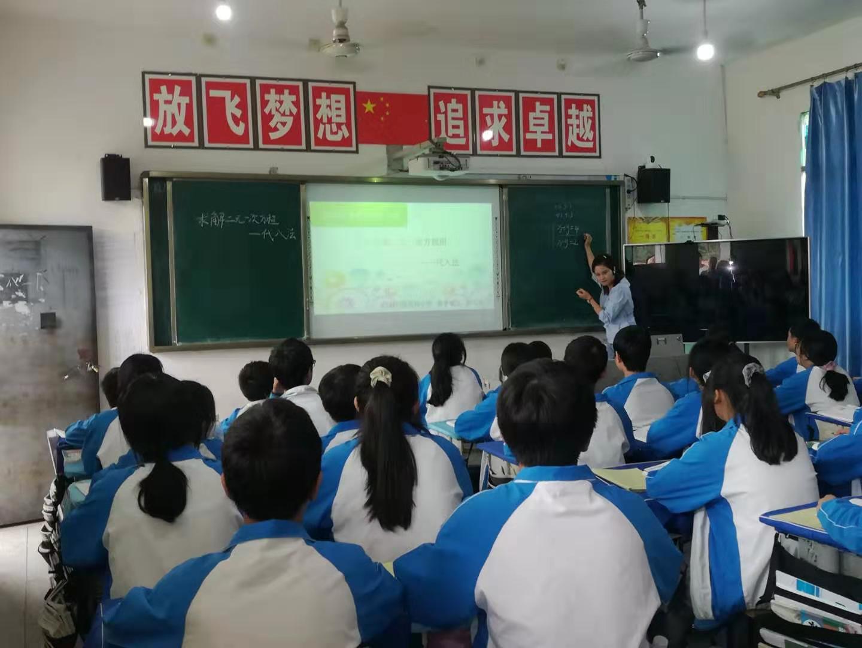 达川区2021年数学全员培训在罐子初中
